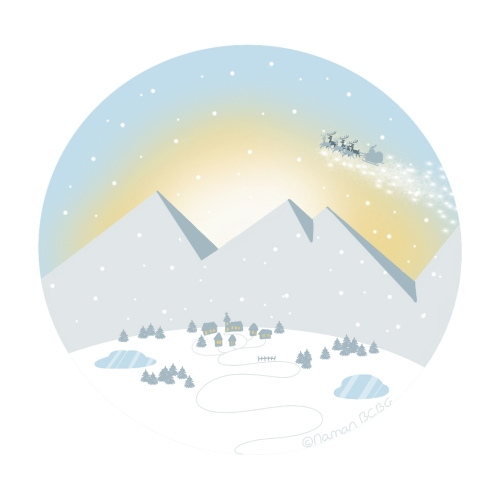 Maman BCBG blog -Aube montagnes